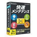 JP004538 「直送」【代引不可・他メーカー同梱不可】 ジャングル WinTurbo NX 2