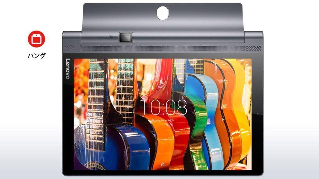 ZA0F0101JP 「直送」【代引不可・他メーカー同梱不可】 レノボ YOGA Tab 3 Pro 10(10.1/Android 6.0/プーマブラック/4GB+64GB/WWANなし)【100入】