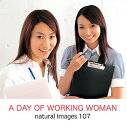 XAMMP0107 「直送」【代引不可・他メーカー同梱不可】 マイザ natural images Vol.107 A DAY OF WORKING WOMAN