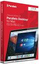 PDFM12L-BX1-USB-JP 「直送」【代引不可・他メーカー同梱不可】 Parallels Parallels Desktop 12 for Mac Retail Box USB JP (USB版)