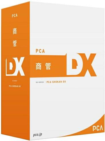 PLOTDXWFU20C 「直送」【代引不可・他メーカー同梱不可】 ピーシーエー PCA商管DX[ロット管理編] with SQL(Fulluse) 20CAL【キャンセル不可】