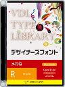 43400 直送 代引不可・他メーカー同梱不可 視覚デザイン研究所 VDL TYPE LIBRARY デザイナーズフォント Macintosh版 Open Type メガG Regular 【1入】