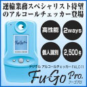 FIGARO(フィガロ)[FALC-11] Fu-Go アルコールチェッカー FALC11 フーゴ