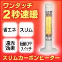 【あす楽対応】テクノス(TEKNOS)[CH-306M] 新...