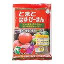 トヨチュー(中島商事)[4975730299986]#299985 実物野菜の肥料 600g