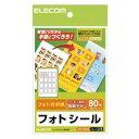 ELECOM (エレコム) [EDT-PSK16] フォトシール(ハガキ用) EDTPSK16 02P03Dec16