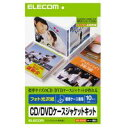 ELECOM (エレコム) [EDT-KCDJK] メディア関連 EDTKCDJK 02P03Dec16
