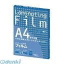 [ZLM1004] ラミネーター専用フィルム(100枚入) BH−906 B5サイズ用 4522966179065