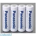 【キャンセル不可】[EA758YS-3] 単3x4本 充電式ニッケル水素電池(エネループ) EA758YS3