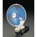 EA897A-24 DC24V200mm自動車用扇風機 EA...
