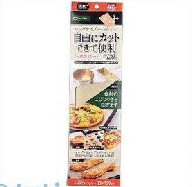 パール金属 [H-8008] ふっ素加工オーブン...の商品画像