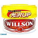 ウイルソン(WILLSON) [4971513125558] ハンネリワックス ハンネリ