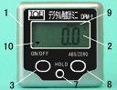 【ASU】[DPM-1] デジタル角度計ミニ DPM1【あす楽対応】 02P03Dec16