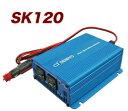 �ڤ����������뾦�ʡ���ɩ��DENRYO�� ��SK120-148�� �����ȥ���С�����SK����� SK120148��RCP��