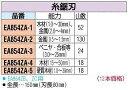 【キャンセル不可】[EA854ZA-2] (150mm x24t) 金属用糸鋸刃 (12本) EA854ZA2