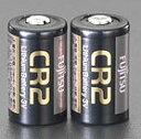 【キャンセル不可】[EA758YC-11] CR2リチウム電池 EA758YC11
