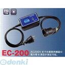 【あす楽対応】◆カスタム(CUSTOM)[EC-200] エコキーパー(AC100V〜240V対応) EC200 403-1300