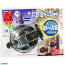 シナジー [GKB-1] 激吸着 防犯吸盤 窓ストッパー 黒 GKB1