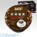 キューリグ(KEURIG) [SC8025] K-Cupパック UCC 炭焼珈琲 7g×12個入