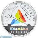 ドリテック(DRETEC) [O-311WT] 熱中症・インフルエンザ警告温湿度...