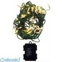 エスティーイー(STE) [DDBT100BG] でこでもDECO LED100球バッテリー式チェーンライト 電球色