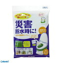 ケンユー [4969919200177] HC 5NBI−40ニューベンリー袋 5枚入【5400円以上送料無料