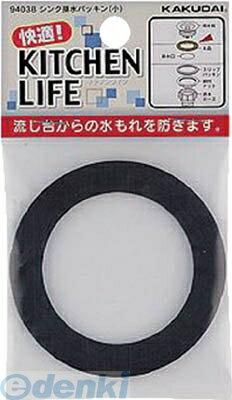 カクダイ [9403B] シンク排水パッキン(小)の商品画像
