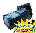 ショッピング放射線測定器 【特典付き】D-tect Rad-ID 放射線測定器 RADID 強い感度で107種類の核種分裂を計測可能 放射能検知 Bluetooth搭載 米国製 日本語マニュアル付【送料無料】