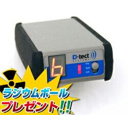 【特典付き】D-tect [MiniRad-D] シンチレーション式放射線測定器 MiniRadD 小さくて反応が速い 高感度 米国製 日本語マニュアル付