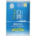 [4987241128044] ロート製薬 白潤薬用美白マスク 20ml×4枚入