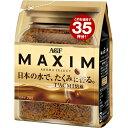 【個数:1個】4901111275201 AGF(味の素ゼネラルフーヅ) マキシム アロマセレクト 袋 70g