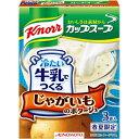 4901001260652 「直送」【代引不可・他メーカー同梱不可】 味の素 クノール冷たい牛乳でつくるじゃがいものPO