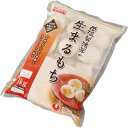 其它 - 4562403551634 「直送」【代引不可・他メーカー同梱不可】 アイリスフーズ 低温製法米の生まるもち 1kg