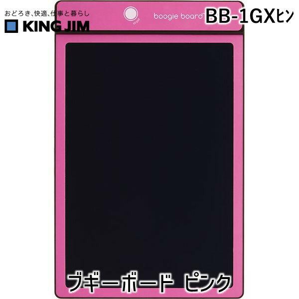 キングジム(KIMG JIM)[BB-1GXヒン] ブギ−ボ−ド ピンク BB1GXヒン
