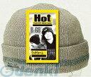 おたふく手袋[B-68-A] ワッチウォーム帽子 B68A【5250円以上送料無料】【おしゃれ おすすめ】【RCP】【最安値挑戦 セール】