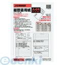 コクヨ(KOKUYO) [シン-5J] 履歴書用紙(大型封筒付き)A4 4枚 シン-5JN