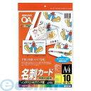 コクヨ(KOKUYO) [52403880] インクジェットプリンタ用名刺カード両面印刷用A4 10面 10枚 KJ−V10