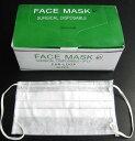 【予約受付中】【納期予定:9月中旬】【予約受付中】[EAR-LOOP] FACE MASK 不織布マスク・使い捨てマスク 【サージカルマスク】 【米国N95規格相当】 インフルエンザ対策 サージカルマスク