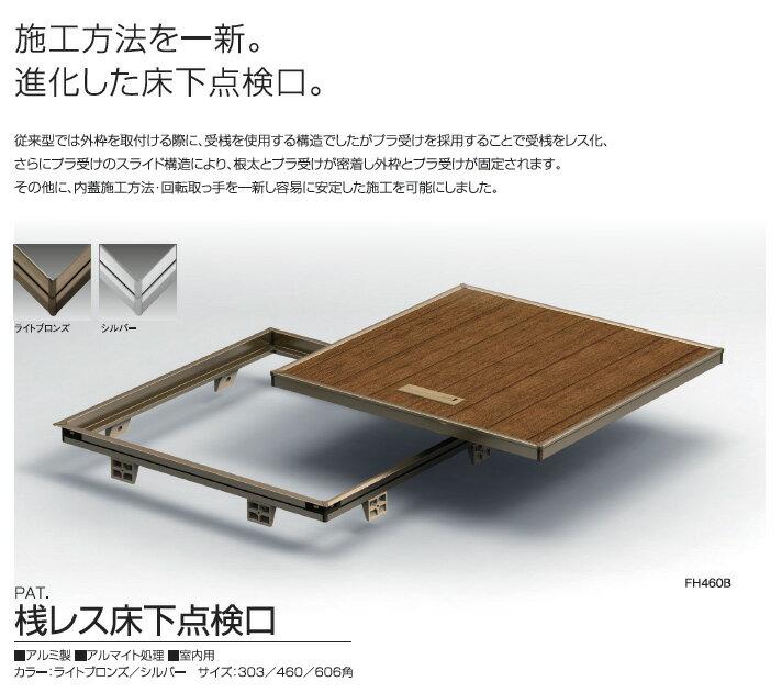 サヌキ(SPG) [FH606B] SPG 桟レ...の商品画像