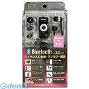 カシムラ [BL-30] Bluetooth3.0ステレオ BL30【5400円以上送料無料】