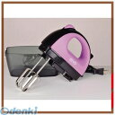 パール金属 [D-1125] ララキュート 電動ハンドミキサー ケース付(ピンク) D1125【5400円以上送料無料】【キャンセル・交換不可商品です】