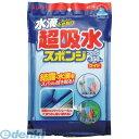 【あす楽対応】アイオン [683B] 超吸水スポンジブロック...