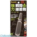 【あす楽対応】3M [7055] スコッチ 強力瞬間接着剤 ジェル多用途 プロ・ホビー用 5g【54