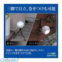 [809994] LEDどこでもセンサーライト防雨型