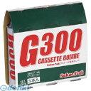 【あす楽対応】栄製機 [G3003P] カセットボンベ3本パック