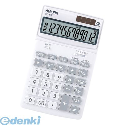 オーロラ [DT125TX-W] 電卓 卓上タイプ【カラー】 DT125TXW【5400円以上送料無料】