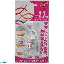 RoomClip商品情報 - 不二貿易 [MJ-020W] Jフック セミトライアングル ホワイト 2個入り MJ020W