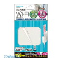 多摩電子工業 [TSK15W] AC+WiFiルーター