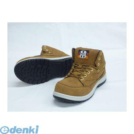 [4573211392500] MBS−1004 モーブス安全靴ミッドスニーカー ブラウン 28.0