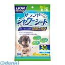 ライオン商事[4903351003323] ペットキレイ シャワーシート 短毛犬用 30枚